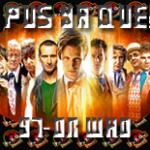 PYQ 97- Dr Who