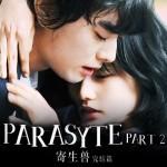 """El trailer del 2do Live Action de """"Parasyte"""" ¿Y el estreno para cuando?"""