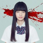 """The World Of Kanako"": A Movie Review"
