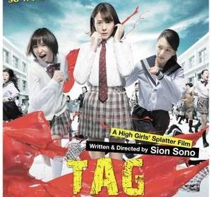 tag ii