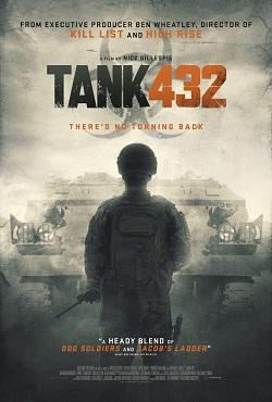 Tank-432-Movie-Poster