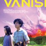 Reseña de «Before We Vanish»