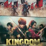 Now playing on theaters: «Kingdom», the new film by Shinsuke Sato